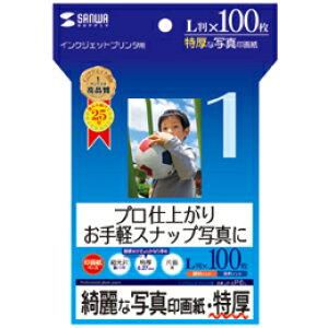 インクジェット写真印画紙・特厚【取り寄せ品キャンセル返品不可、割引不可】