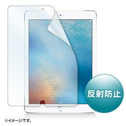 サンワサプライ iPadAir3用液晶保護反射フィルム LCD-IPAD7【取り寄せ品キャンセル返品不可、割引不可】