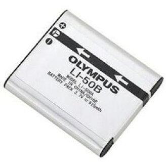 OLYMPUS battery LI50B LI-50B
