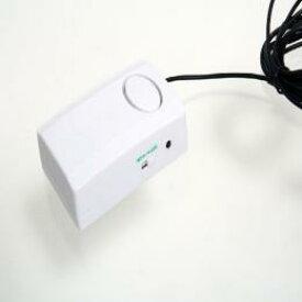 サンコー USBノートPC防犯センサー USNPC2SC【取り寄せ品キャンセル返品不可、割引不可】