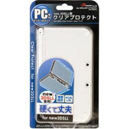 供答案new 3DS LL使用的清除防護(清除)ANS-3D059CL