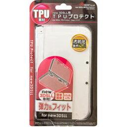 供答案new 3DS LL使用的TPU防護(清除)ANS-3D060CL