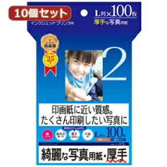 10張安排噴墨照片表格、厚度JP-EK5LX10
