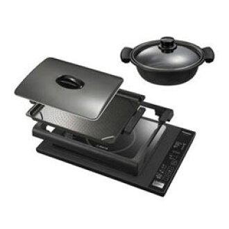 Panasonic IH hot plate KZ-HP2100-K