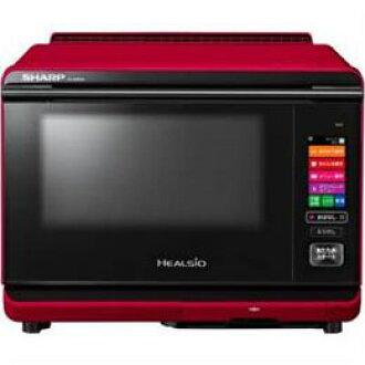 "SHARP water oven ""ヘルシオ"" 30L red system AX-XW500-R"