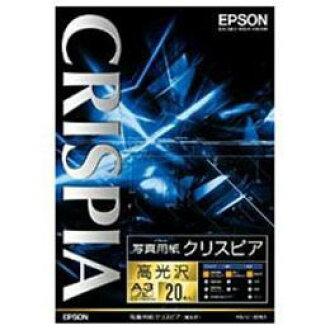 EPSON純正A3九照片表格(20種高光澤)KA3N20SCKR