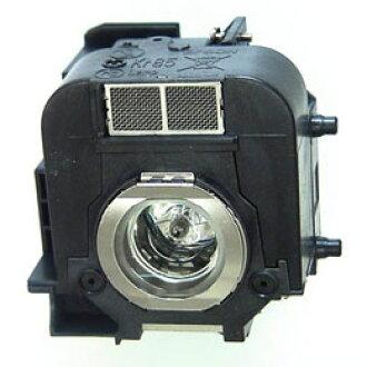 EPSON Ko perception lamp ELPLP50