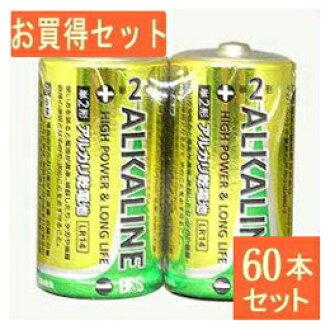 BPS 电池规划销售只是 2 个碱性电池 2 包 LR14BP 2Sx30 包 LR14BP-2Sx30 (请求非折扣服务,和产品取消没有退款,退出失踪和) 10P01Oct16