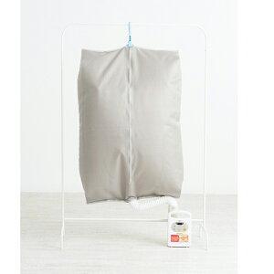 【直送品・大感謝価格 】衣類乾燥袋 ホース無しタイプ布団乾燥機にも対応 救急! 68×26×120cm