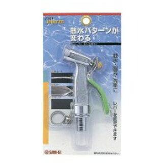 Three Sakae faucet SANEI lever nozzle PN51