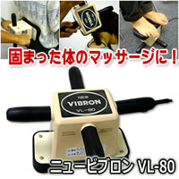 【大感謝価格】 ニュービブロン VL-80 企画はバナーを参照