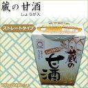 【メーカー直送・大感謝価格】 ヤマク食品 蔵の甘酒 しょうが入 180g×24個 【返品キャンセル不可】
