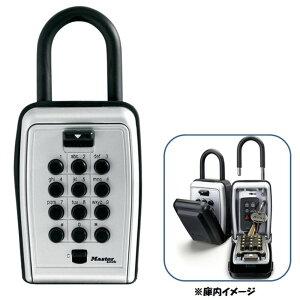 【直送品・大感謝価格】Master Lock マスターロック プッシュ式キーセーフ 850031 【返品キャンセル不可】