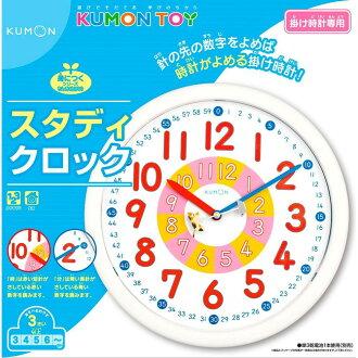 """大感谢价格""""KUMON kumon研究钟表DC-52超过3岁~/智育玩具/礼物/祝贺/礼物/生日""""要点(靠近,取消物品,退货的不可)"""
