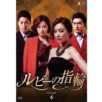 """大感謝價格""""韓國連續劇紅寶石的戒指DVD-BOX6""""要點(靠近,取消物品,退貨的不可)"""