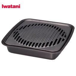 Iwatani盒誰專用的配飾系列鐵鑄件製造烤肉烤爐黑色CB-P-GM