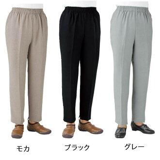 흡한속건옷자락 패스너 팬츠(부인) 밑아래 65 cm 39050 81・모카・M