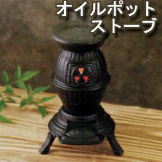 香氣壺南部鐵味道復古室內物品 (到期 1 個月的延遲是很多和) 點 10P19Dec15