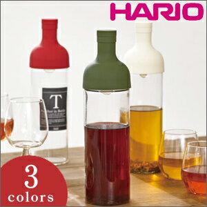 大感謝価格『HARIO(ハリオ) フィルターインボトル オフホワイトorオリーブグリーンorレッド』(人気商品のため急な欠品になる場合あり) 5000円税別以上で送料無料10P05July14
