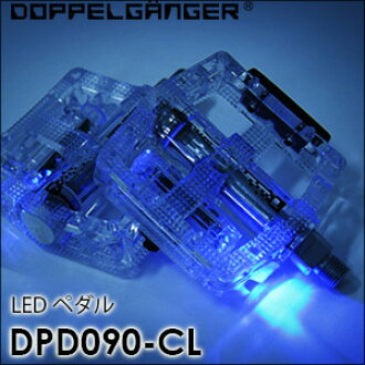 ★ Thanks for the great price ★ bike accessories outdoor toy DOPPELGANGER (R) LED pedal DPD090-CL clear ★ Yen tax bill pulled free ★ point P19Jul15 at higher