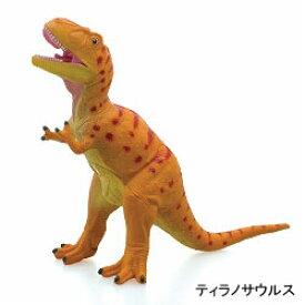 【物流倉庫出荷品・大感謝価格 】恐竜 ベビーモデル ティラノサウルスorトリケラトプスorブラキオサウルス 73101/73102/73103【1-7営業日前後で出荷】