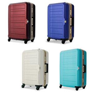 大感謝価格『ポリカーボネート100%シボ加工スーツケース 5088-55』『直送品。代引不可・同梱不可・返品キャンセル・割引不可』かばん 鞄 旅行 グッズ ポリカーボネート100%シボ加工スーツ