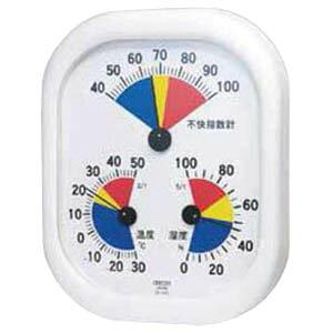 大感謝価格『不快指数計・温度計・湿度計 壁掛け・卓上両用 CF-431』『直送品。代引不可・同梱不可・返品キャンセル・割引不可』健康管理 インテリア 生活雑貨 グッズ 不快指数計・温度計