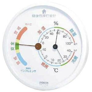 大感謝価格『温度計・湿度計 壁掛け・卓上両用 TF-165W』『直送品。代引不可・同梱不可・返品キャンセル・割引不可』健康管理 インテリア 生活雑貨 グッズ 温度計・湿度計 壁掛け・卓上両