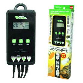 大感謝価格『VIVARIA(ビバリア) LCD ペットサーモ RT-2000』『メーカー直送品。代引不可・同梱不可・返品キャンセル・割引不可』サーモスタット 小動物 飼育 温度管理 ケージ 電化製品 アイテム VIVARIA(ビバリア) LCD ペットサーモ RT-2000送料無料