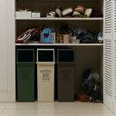 大感謝価格『earthpiece(アースピース) フロントオープンダスト(深) 約25L EPE-08』(メーカー直送品。代引不可・同梱不可・返品キャンセル・割引不可)ゴミ箱 積み重ねられる キッチン