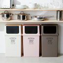 『earthpiece(アースピース) ヨコ型フロントオープンダスト(深) 約25L EPE-58』(メーカー直送品。代引不可・同梱不可・返品キャンセル・割引不可)ゴミ箱 積み重ねられる キッチン ア