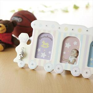 大感謝価格『Bambini(バンビーニ) トレインフレーム 253-352 (346シリーズ)』『直送品。代引不可・同梱不可・返品キャンセル・割引不可』写真立て ラインストーン チャーム ベビー 赤ちゃん イ