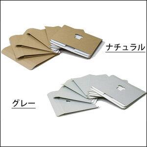 【大感謝価格 】TATEMU(たてむ) 同色6個セット TTM-NA6/TTM-GY6 ナチュラル/グレー 約W26×D21.5×H2.5cm ダンボール 日本製