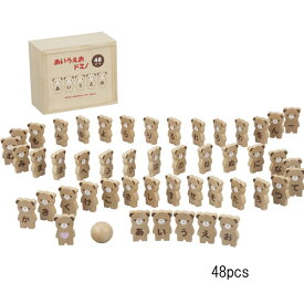 【あす楽対応】【大感謝価格】あいうえおドミノ 48PCS TY-0416 木箱W170×D142×H80mm 3歳以上 木製 個別送料599円