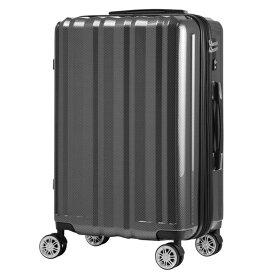 【直送品・大感謝価格 】軽くて丈夫なPC+ABSボディ鏡面仕上げスーツケース 5102-49 カーボン/ホワイトカーボン/レッド/ネイビー/グリーン LEGEND WALKER HARD CASE