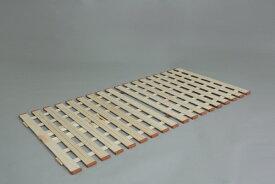 【メーカー直送・大感謝価格】薄型軽量桐すのこベッド スタンド式 LYZ210 シングル W1000×D2000×H18mm 4.5kg 天然木(桐)
