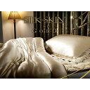 【メーカー直送・大感謝価格 】SILK SKINRTHE GOLD 肌掛けふとん SSG-11-S シングル 150×210cm シルク 手洗い可 日本製