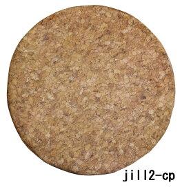 【物流倉庫出荷品・大感謝価格】ジル Jill チェアパッド jill2-cp/jill3-cp 35R×H2.5cm CHOUETTE LITE VERSION2020