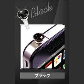【大感謝価格 】スマホピアス ジュエリス ブラック スマートフォン用ピアスJEWELIS