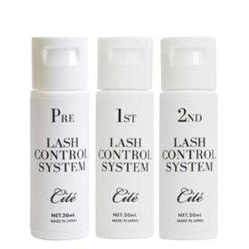 Cite ラッシュコントロールシステム【割引不可品】コスメ 化粧品 ベースメイク・メイクアップ まつげ美容液