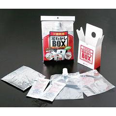 高儀 防災用品 湯わかしBOX 補充剤セット YBK1H1 【割引不可・取り寄せ品返品キャンセル不可】