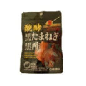 大感謝価格『醗酵黒たまねぎ黒酢 90粒×2袋セット』 5940円税別以上送料無料お取り寄せ、返品キャンセル不可品飲みやすいカプセルタイプです。