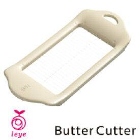 【大感謝価格 】レイエ もっと切りたくなるバターカッター LS1516【返品キャンセル不可】