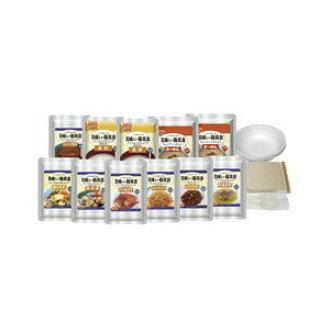 『美味しい防災食スペシャルセット(保存水無)BS9』(割引サービス対象外)常温長期保存食 非常食 防災 美味しい防災食スペシャルセット ポイント 返品・キャンセル不可品、欠品・終了時メール連絡します。 10P03Dec16