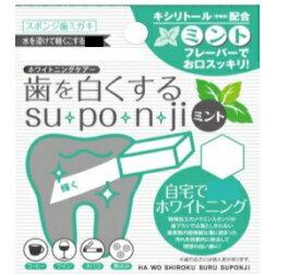 【大感謝価格 】歯を白くするスポンジ ミント ミントパウダー1g、スポンジx5個、ピンセットx1本【返品キャンセル不可】