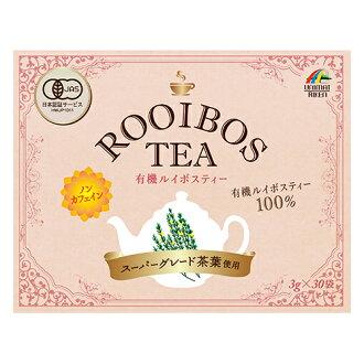 用折扣服务对象外超过5000日元健康的茶茶球座洋葱茶确渠茶杯费有机ruibosuti 90g(3gX30袋)10P03Dec16