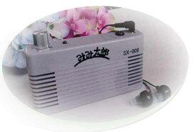 『みみ太郎 SX-009』送料無料人工耳介効果で生の音を再現 耳 音 機器 電気製品