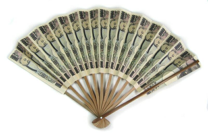 『20万円の札束扇子「至宝の風」』