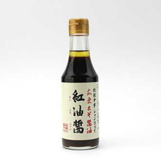 (Discount service excluded) Cantonese-style onion sauce seasoning Aoyama Shang Wei original product Aoyama Shang Wei Guangdong onion sauce red oil sauce 10P19Jun15