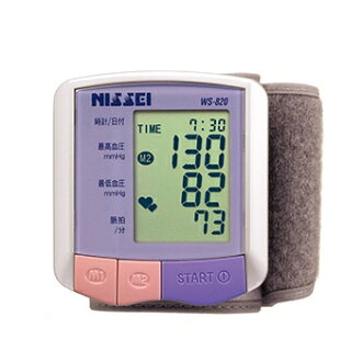 (Discount service excluded) as a gift to measure the equipment electronics products electronic equipment blood featured wrist digital blood pressure gauge 10P04Jul15